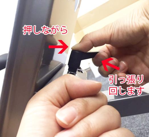 テレビ壁掛け金具アームタイプ つまみの使い方