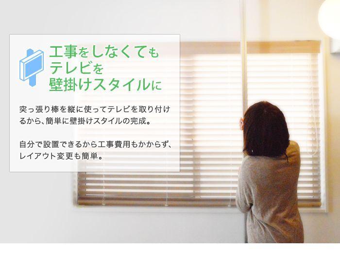 エアポール紹介