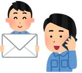 関東 テレビ壁掛け工事代行 工事内容の確認・工事日程の調整