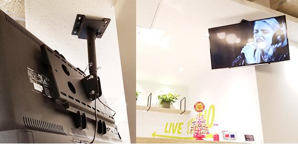 格安テレビ壁掛け工事 関東 テレビの天吊り工事もできますか?