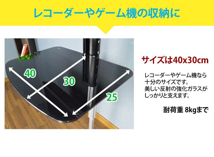エアーポール 1本タイプ用棚板 AP-SH1 寸法